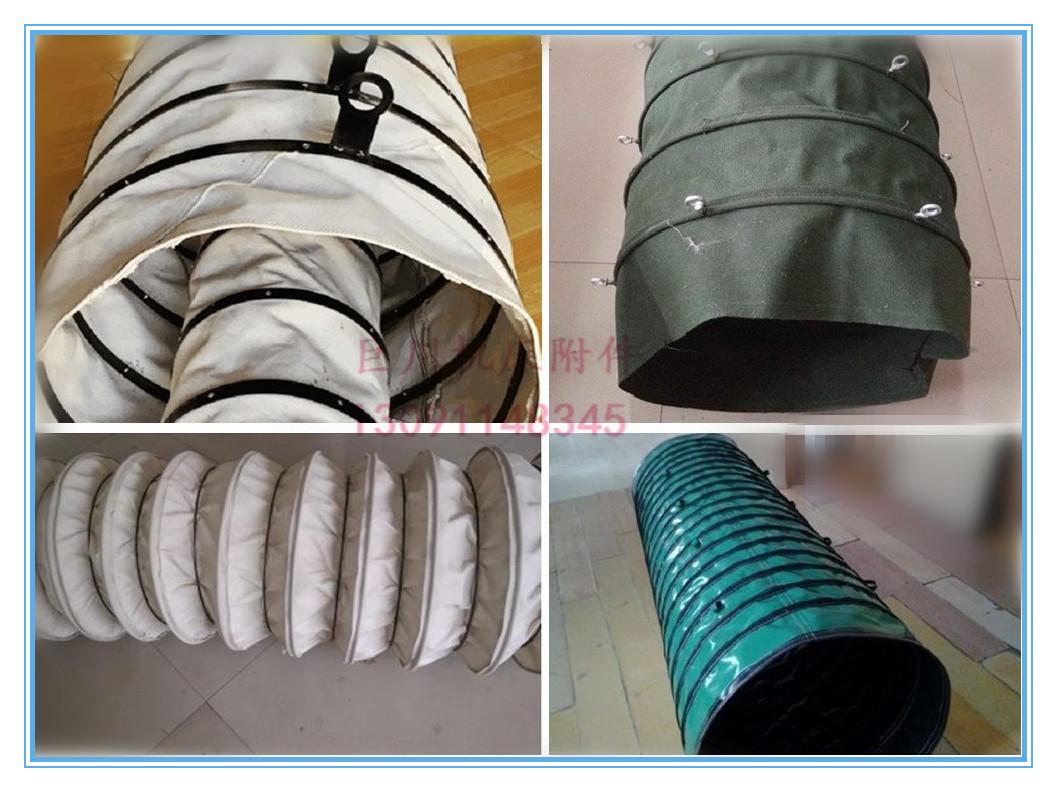 吸尘管/水泥布袋