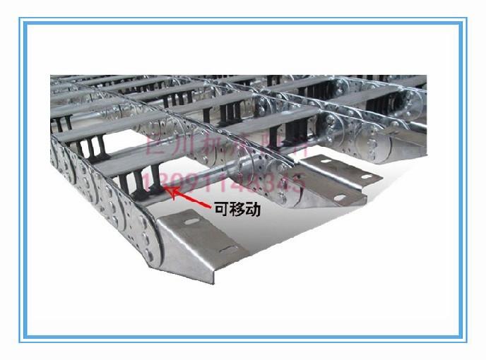 TL-III钢制拖链