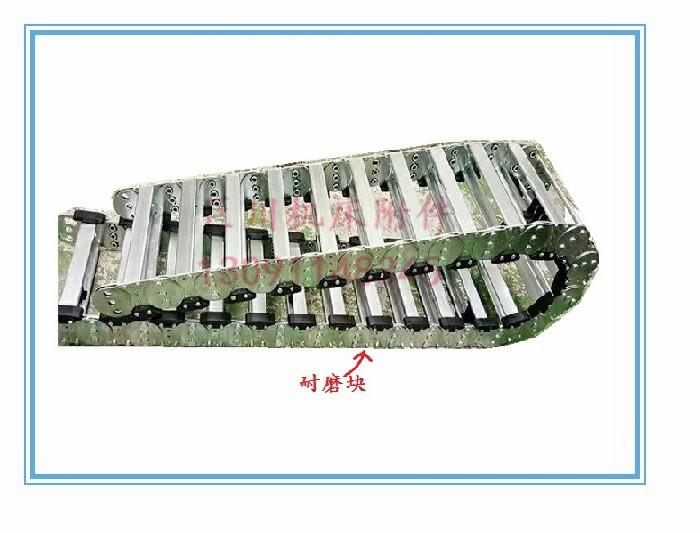 超耐磨钢制拖链